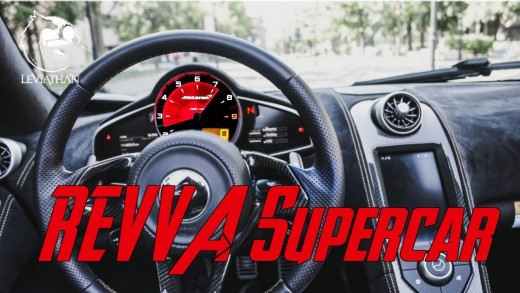 Revving a Supercar – Is it Douchey?
