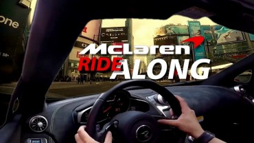 McLaren Supercar Reaction Cruise!